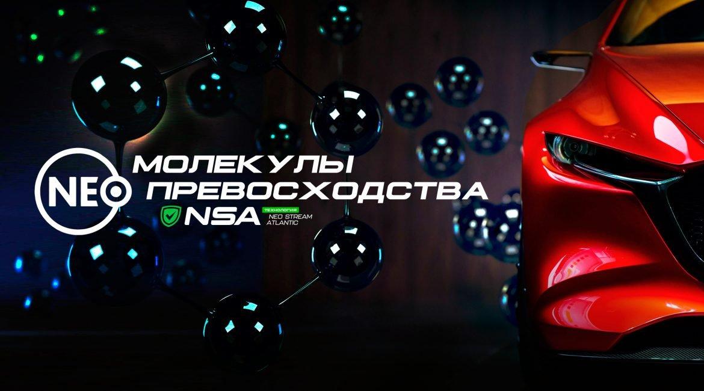 Молекулы превосходства