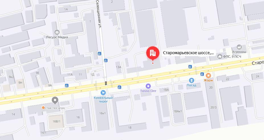 Дистрибьютор Ставрапольского края